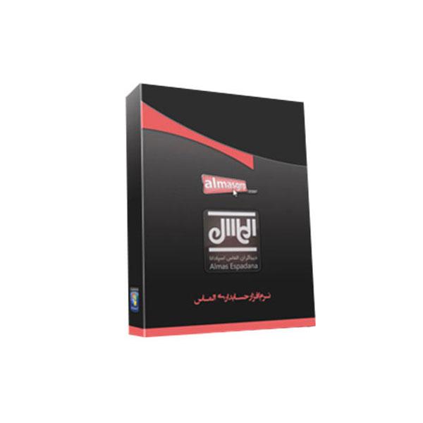 نرم افزار مدیریت مالی الماس نسخه سیما نسخه برنزی