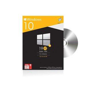 ویندوز ۱۰ جدید شرکت گردو ۱ WINDOWS 10 19H2