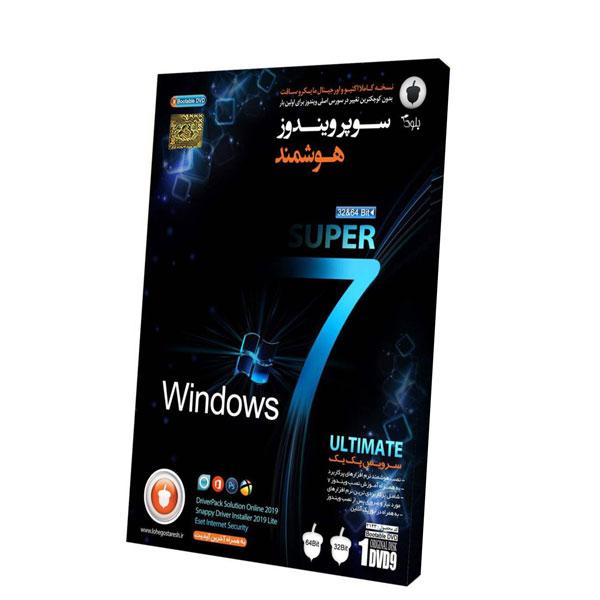 ویندوز 7 بلوط نسخه هوشمند