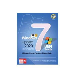 سیستم عامل ویندوز 7 گردو آپدیت 2020