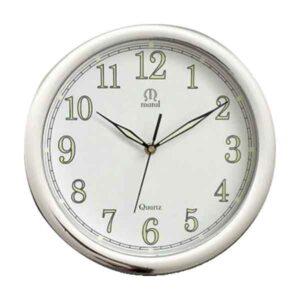 ساعت دیواری مارال مدل 13